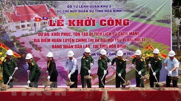 Hòa Bình khởi công dự án tôn tạo Di tích lịch sử cách mạng Lào
