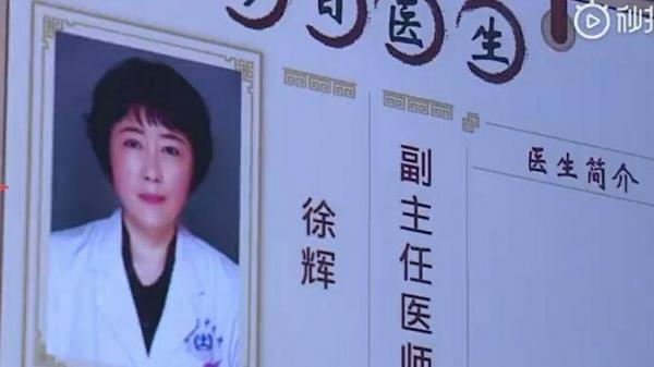 Nữ bác sĩ qua đời sau 18 ngày vắt kiệt sức chống nCoV